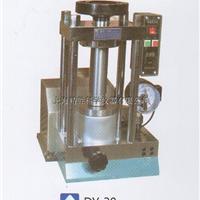 实验室粉末成型机_DY-30电动粉末压片机