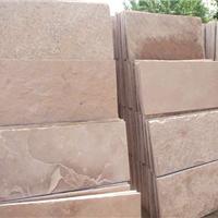 供应红色砂岩文化石蘑菇石高粱红文化石