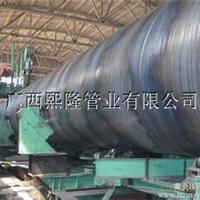 供应广西大口径螺旋钢管