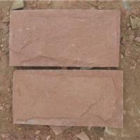 供应红色外墙砖高粱红蘑菇石墙面砖