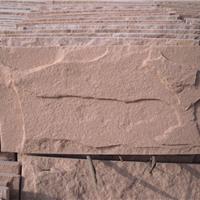 供应小区外墙装饰砖石材粉砂岩文化石墙面砖