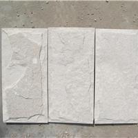 供应别墅外墙砖白沙岩蘑菇石墙面砖