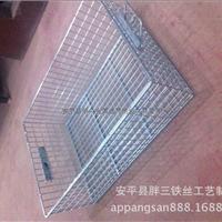 不锈钢网筐网篮 消毒筐 规格齐全  质量保证