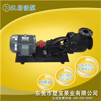 塑宝牌SL自吸泵 耐腐蚀耐酸性超强的自吸泵