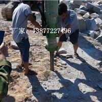 供应生产厂家直销大型劈裂硬石头机