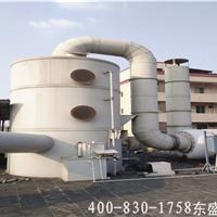 阜沙电镀废气处理设备越来越普及