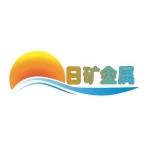 日矿金属材料(深圳)有限公司