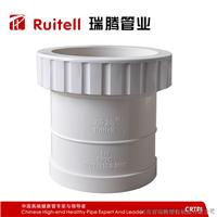 供应 瑞腾PVC-U排水管件伸缩节 厂家直销