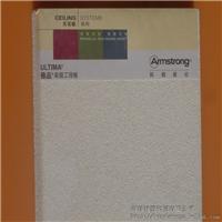 阿姆斯壮覆膜面矿棉板极品600*600*19吸音板