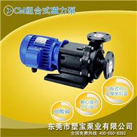 塑宝SMF耐酸碱磁力泵 磁力泵价格 行业鼻祖