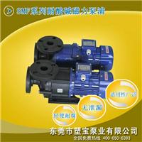 供应塑宝SMF-405耐酸碱磁力泵 销量行业NO.1