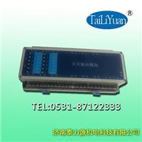 TLYZK-L12/16远程灯光智能灯控制器