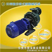 广东塑宝SD自吸污水泵 FRPP/聚丙烯自吸泵