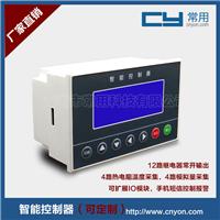 大棚温湿度监测环境控制器