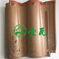 供应波形瓦 洋瓦 双龙瓦 日本产高级西洋瓦