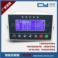 供应可调式温湿度控制器