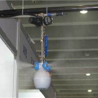 供应汽水混合【气雾】加湿器生产厂家