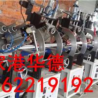 PVC装饰线条生产线设备