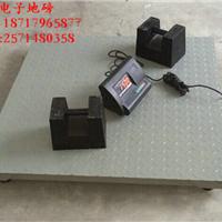 供应松江3吨地磅秤,3吨电子平台秤多少钱