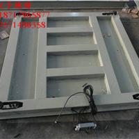 供应衡水5吨地磅秤,5吨1.5m*1.5m电子平台秤
