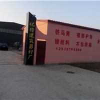 献县优特建筑器材厂