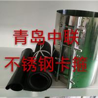供应塑钢缠绕管生产厂家不锈钢卡箍
