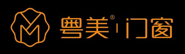 广东粤美门窗有限公司