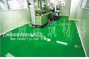 供应广州环氧自流平地坪施工工程材料