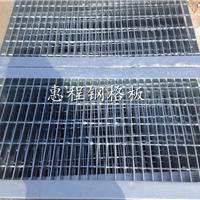 惠程钢格板厂家供应热镀锌钢格板排水沟盖板