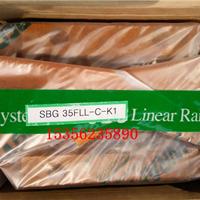 供应SBG35FLL-C-K1滑块韩国SBC直线导轨