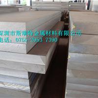 供应7075工业铝板超厚合金铝板