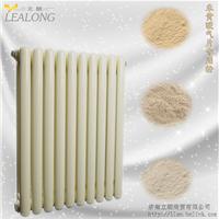 供应米黄色暖气片专用金属粉末涂料厂家直销