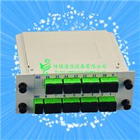 供应广电级1分16光分路器