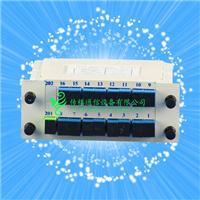 供应电信级1分16插片式光分路器