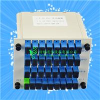 供应方型插片式1分32光分路器