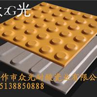 广东盲道砖 众光供应 残联市政指定产品