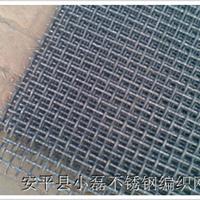 吉州区编织网不锈钢编织网厂家,直销商
