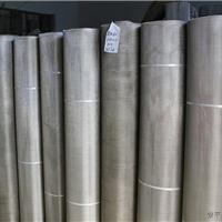 1米宽30米长8目不锈钢筛网304