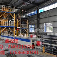 供应复合夹芯墙板设备机械化生产