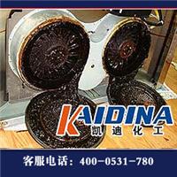 .供应煤焦油设备清洗剂