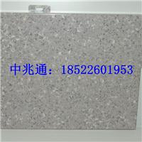 供应2016火热销售2.5mm铝板外墙天津厂家
