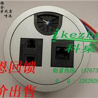 特价出售 多功能插座穿线盒 圆形桌面插座