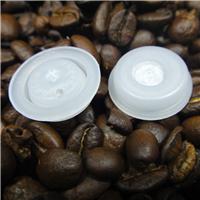 咖啡袋单向排气阀透气阀防爆阀 -V1膜