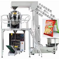 供应全自动食品包装机械设备
