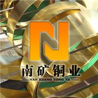 供应北京c2720黄铜板厂家