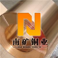 C5191磷铜板