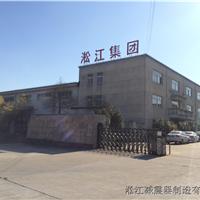 DN125单球体可曲挠橡胶接头,上海淞江泵站橡胶避震喉招商