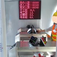 供应沈阳三辊闸刷卡,三棍闸考勤系统安装