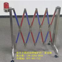 供应带警示灯的不锈钢折叠护栏