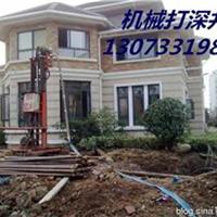 上海钻深井,上海机械钻深水井,上海钻水井